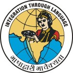 Emblem and Motto: Integration through Language