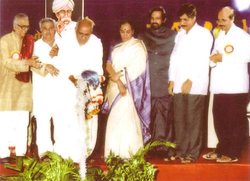 Inauguration of Vishwa Konkani Sammelan