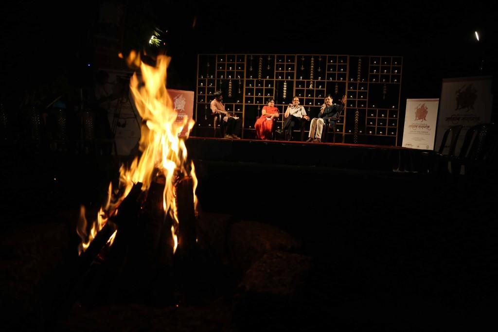 Vishwa Konkani Samaroh - Kavigoshti