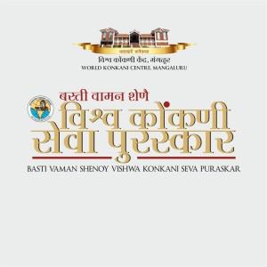 BVS Puraskar web Banner