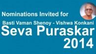 BVS-VK SEVA PURASKAR 2014 Nominations Invited